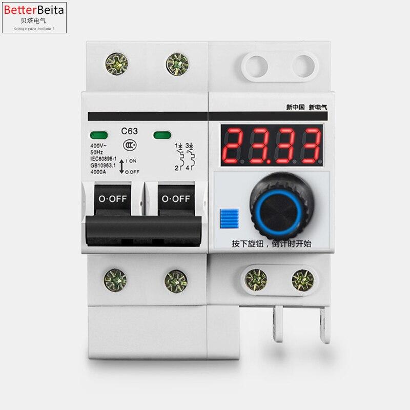 Interrupteur minuterie 63A 99.99 W 1 min-12000 h   Coupure de circuit avec fonction de synchronisation, compte à rebours, disjoncteur de circuit avec fonction de temporisation