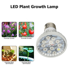 E72 LED plant flower growth lamp E27 is used for vegetable indoor greenhouse nursery seedling spectrum ultraviolet lamp