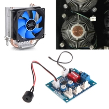 12V PC CPU 4 Wire Fan Temperature Control PWM Speed Control Module with Alarm + Buzzer & Sensor цена 2017