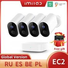 IP-камера IMILAB EC2 уличная Водонепроницаемая с поддержкой Wi-Fi, 1080P, Full HD, IP66