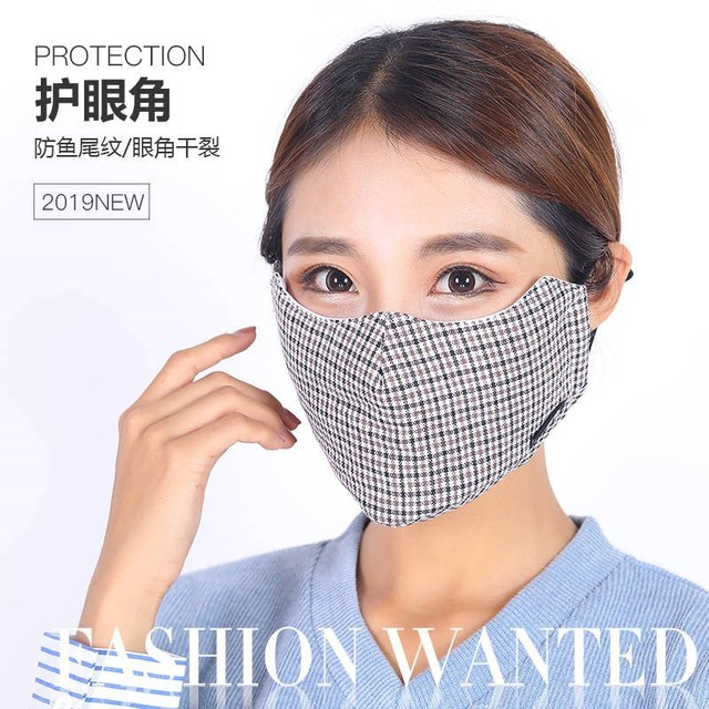 4pc Winter Mask Cotton PM2.5 Mouth Mask Anti Dust Mask Washable and Reusable Windproof Mouth-muffle Face Masks for Men and Women 3