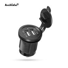 Kebidu 12V 듀얼 USB 포트 자동차 충전기 소켓 플러그 담배 라이터 콘센트 자동 보트 방수 휴대 전화 충전 어댑터