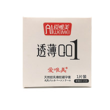 Produtos mais baratos preservativos transparentes ultra-fino 0.01 preservativos 001 cartão que empacota bens íntimos eróticos por 1 $ tudo para o sexo