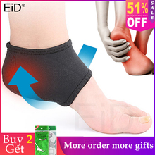 Arch Support Heel pad sock Cushion Foot Arch Protection Orthotic Insoles Alleviate Pain Plantar Sleeve Pads Insert heel protect 1pair gel planter fasciitis arch support sleeve cushion foot pain orthotic heel insole