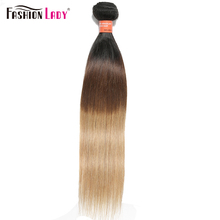 FASHION LADY Pre Colored Brazilian Hair Weave Bundles Ombre 1b/4/27 Straight Bundles Human Hair 1 Piece Per Pack Non Remy