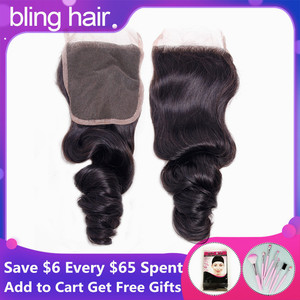 Image 1 - Bling Hair Brazilian Loose Wave Closure with Baby Hair Remy Human Hair Lace Closure 4x4 Middle/free/three Part Natural Color