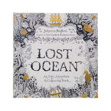 1 Pcs 24 Pages Lost Ocean Inky Adventure Coloring Book For Children Adult Relieve Stress Kill Time Painting Drawing Art