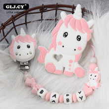 New Baby Personalized silicone Pacifier Clip Lovely horse Holder Chain BPA Free Teething comfort Nursing Rattles dummy clips