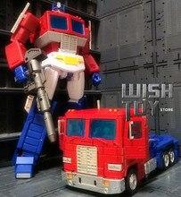 Wanxiang g1 transformação 3.0 reforçada mp44 MP-44 ko versão efeitos sonoros figura de ação robô coleção brinquedos