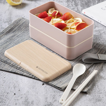 Double Layer Wooden Microwave Lunch Box  Bento