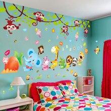 Elephant Giraffe Monkeys Carrot Cartoon Wall Stickers DIY Junglie Animals Decals for Kids Room Baby Boys Bedroom Decoration