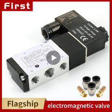 2 Position 5 Way pneumatic solenoid valve 4v210-08 Single Coil 12V 24V 110V 220V pneumatic control valve with fittings