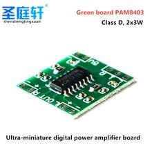 Mini 2x3W Hi-Fi Power Amplifier Board, For Stereo Audio Class D Amplifier, 2.0 Channel Stereo Digital Audio, pcb Board
