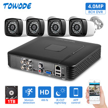 Towode 4MP 4CH APP PC Remote Monitoring Security DVR with AHD Outdoor Waterproof Auto motion detection Alarm Camera