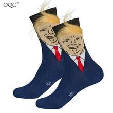 Fashion Crew Socks Funny Cartoon Socks Trump Socks with 3D Fake Hair Crew Comfy Interesting Design Spoof Funny Ankle Socks D40 tck digital camo crew socks