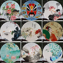 Chinese Opera Pattern Craft Umbrella Dance Performance Photography Props Traditional Wedding Decoration vintage chinese printed dance craft umbrella theme party decorative oiled paper parasol