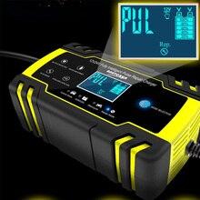 자동차 배터리 충전기 12V 24V 8A 완전 자동 배터리 충전기 디지털 LCD 디스플레이 전원 펄스 수리 충전기 습식 건식 납산