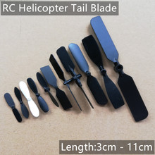 Spare-Parts-Accessories Toys Propellers-Model Rotors 3cm 4cm 63mm Tail-Blade RC Heliopter