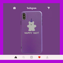 Purple cute happy little white bear phone case for iPhone X XS XR XSMax 8 7 6 6S PluS soft shell drop protection cover