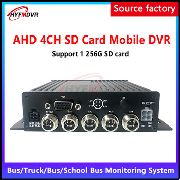 HYFMDVR 24v wide voltage semi-trailer / truck hd video mobile dvr ahd 1080p sd card 4-way synchronous local monitoring host image
