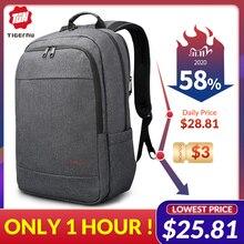 Tigernu Anti theft USB bagpack 15.6 per 17 pollici del computer portatile zaino per Gli Uomini del Ragazzo Sacchetto di scuola Femminile Maschio di Viaggio Mochila affari bagpack