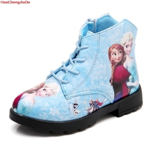 Winter Girl Shoes Ice And Snow Princess Shoes Short Boots Ba