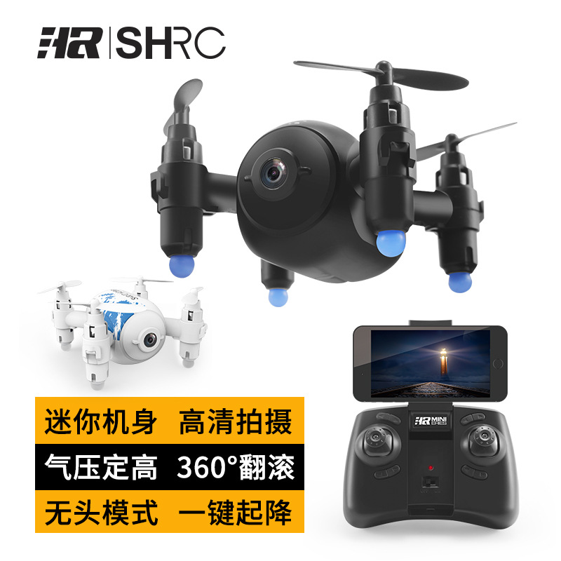 HR Unmanned Aerial Vehicle Sh10 Mini Remote Control Aircraft Pressure Set High High-definition Aerial Photography Small Quadcopt