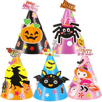 Kostium na halloween rzemiosło czapka dla dzieci przedszkole wiele sztuka i rękodzieło diy zabawki Puzzle rzemiosło dla dzieci zabawki dla dzieci dziewczyna chłopiec gife 19 tanie i dobre opinie Bright shell 18925 5 ~ 7 Lat 8 ~ 13 Lat 14 Lat i up Rainbow papieru Chiny certyfikat (3C) Zwierzęta i Natura keep away from fire