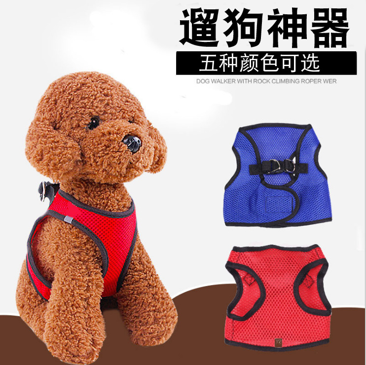 Third Generation Dog Mesh Chest And Back Small And Medium-sized Dogs Grid Breathable Vest Pet Supplies