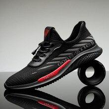 Модные мужские кроссовки, мужские кроссовки, мужские дышащие кроссовки высокого качества с сеткой, Мужская молодежная стильная обувь