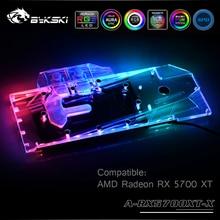 Водяной блок Bykski для карты графического процессора AMD RX 5700/5700XT/полное покрытие, медный цвет/3PIN, 5 В, 4 контакта, 12 В, RGB
