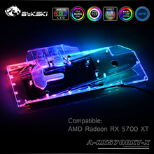 Uso do bloco de água de bykski para o cartão de rx 5700/5700xt amd gpu/bloco de cobre do radiador da cobertura completa/3pin 5v A RGB/4pin 12v rgb