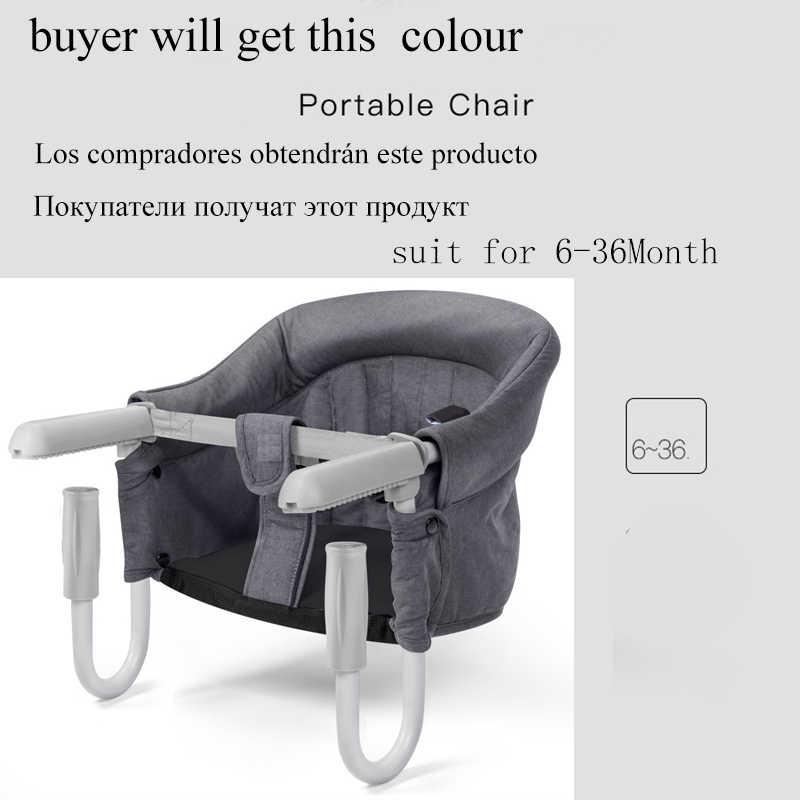 Детское сиденье Надувное детское кресло для малышей детское кресло для дивана детское сидение Кормление портативное сидение поддержка серого цвета
