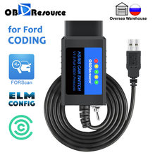 OBDResource ELM327 USB V1.5 FORScan for Ford Mazda Lincoln Mercury Coding ELMconfig FoCCCus HS MS CAN Switch F150 F250 F350 F450