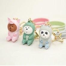 Nosso urso nu bonito boneca chaveiro brinquedo digital urso pardo verde cosplay chaveiros pingente acessórios crianças presente chave