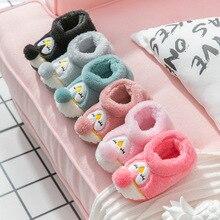 Winter Penguin Slippers for Children Cartoon Cute Animals Kids House Fur Warm Home Toddler Boys Girls Slipper Shoes