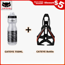 Cateye Bicycle Water Bottle Cycling Water Bottle Cage 600ML 750ML Portable Kettle Sports ROCKBROS Bike Bottle Cage Accessories