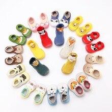 Baby Toddler Shoes  Non-slip Animal Sock FLoor Foot Socks 10Kinds KeDing