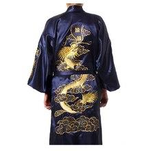 Изысканная вышивка дракон Свадебный халат кимоно платье удобные мягкие мужские пижамы ночное белье китайский стиль банное платье пижамы