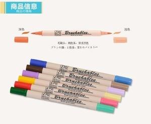 Image 2 - ジグザグくれたけ MS 7700 防水 brushables ブラシに色ツインチップペイントブラシ 4 個マーカーペンセット日本