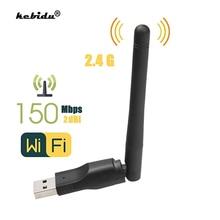 Kebidu wifi USB адаптер MT7601 150 Мбит/с USB 2,0 wifi беспроводная сетевая карта 802,11 b/g/n LAN адаптер с поворотная антенна