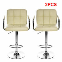 Panana 2 pcs Bar Stools Armless /with arm Synthetic Leather Cushion Swivel Chair Height Adjustable Tabouret Footrest Barstool