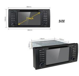 Image 5 - IPS DSP Android 10 4G 1din samochodowy odtwarzacz multimedialny dla BMW X5 E53 E39 GPS stereo audio nawigacja multimedialny ekran jednostka główna DVD