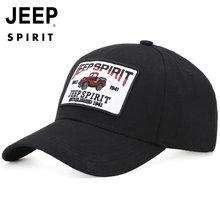 JEEP-gorra de béisbol de Los Ángeles para hombre y mujer, sombrero de hebilla táctica con bordado de Dodge, ajustable al aire libre, hip hop, novedad de verano