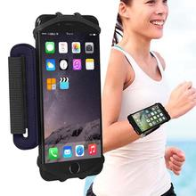 180° Rotating Running Armband Mobile Phone Holder Waterproo