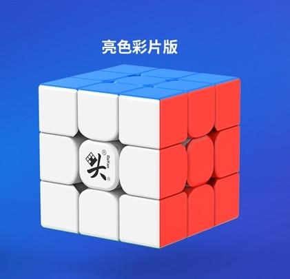 New Original Dayan Guhong V3 III 3 Third Generation M 3x3x3 Magnetic 3*3 Cubo Magico 3x3 Speed Magic Cube Education Toy Kid Gift 8