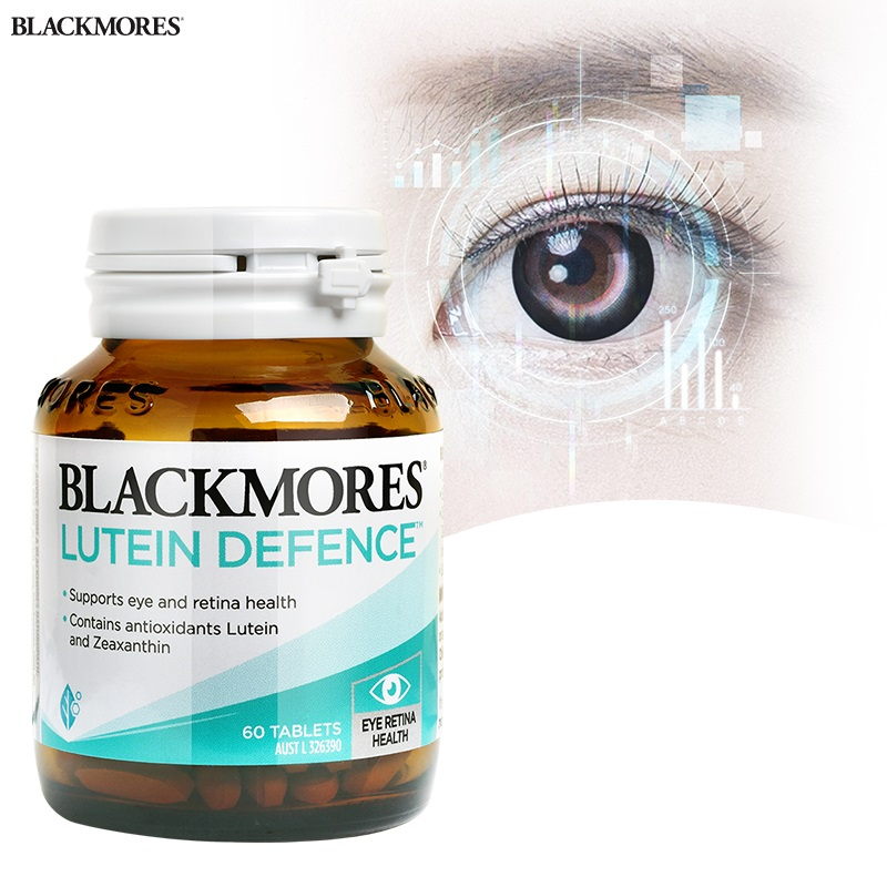 Australia BM Lutein Defence Antioxidant Formula Support Macular Eye Function Health Reduce Relieve Eyestrain Free Radical Damage|Sets| - AliExpress