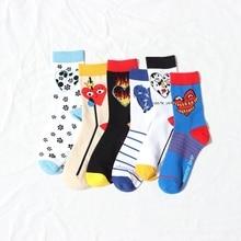 Japanese Fashion Autumn Socks Women Love Trend Crew Cotton Color Hip Hop Harajuku Cotton Funny Socks Pile Flame Couple Stockings