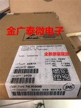 5/pces novo importado original 74lvc00ad 74lvc00 sop-14 quatro-way 2 entrada e não-portão