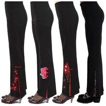 Женские брюки-клеш с высокой талией, китайский традиционный стиль, широкие брюки, повседневные черные брюки в стиле Танг, длинные танцевальные брюки в стиле ретро, Hanfu
